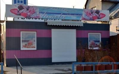 Ice cream stand Bardejov